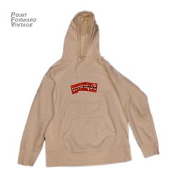 Supreme Comme Des Garcons SHIRT Box Logo Hooded Sweatshirt White Sz L